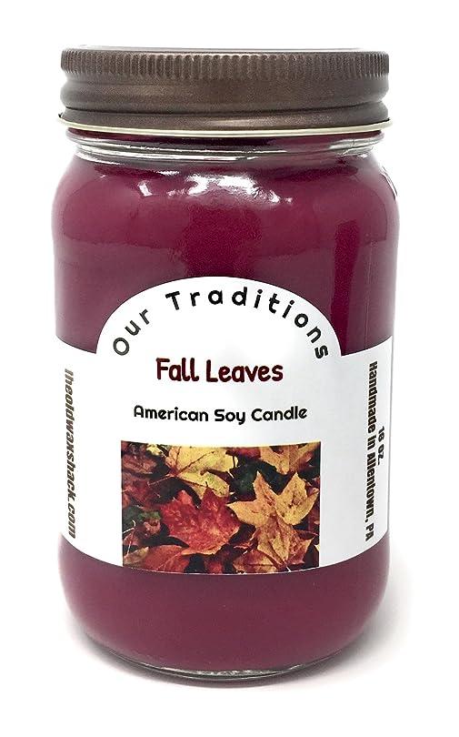 百万一般化する休暇Fall Leaves , Soy Candle、Earthy、秋香り、16オンスMason Jar