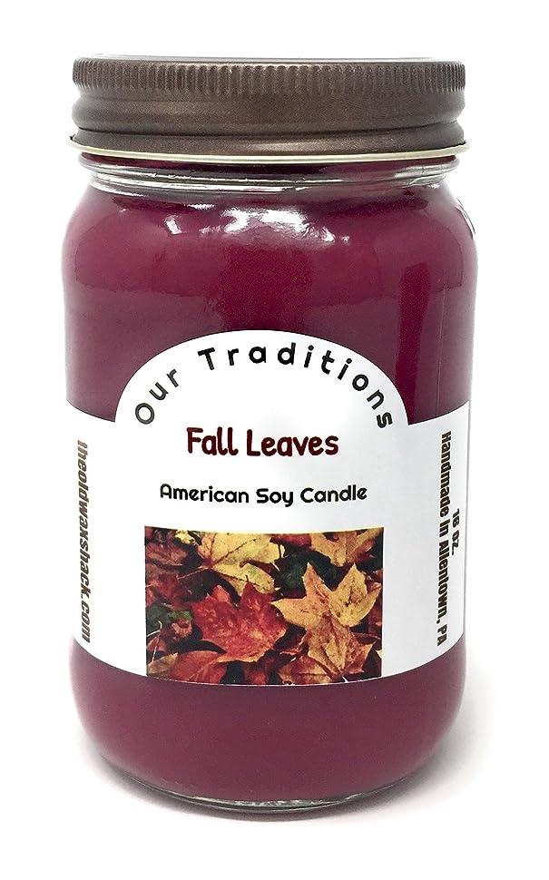 確認トレーニング市民Fall Leaves , Soy Candle、Earthy、秋香り、16オンスMason Jar