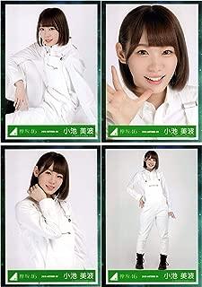 欅坂46 Student Dance MV衣装 ランダム生写真 4種コンプ 小池美波