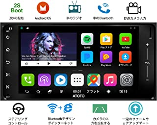 [ワイドスクリーン] ATOTO A6デュアルBluetooth - A6YTY710S 1G+16G (基本版) [3ヶ月無料返却] 20.5cm * 10.4cm車内エンターテイメントGPSマルチメディア, WiFiまたはBluetooth経由でインターネットを共有する, 256G USB SDをサポート