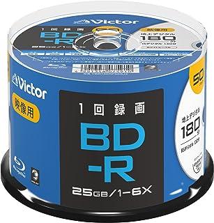 ビクター(Victor) 1回録画用 ブルーレイディスク BD-R VBR130RP50SJ2 (片面1層/1-6倍速/50枚) ホワイト