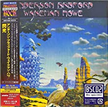 Anderson. Bruford. Wakeman. Howe (Blu-Spec CD2 / Paper Sleeve /Remastered)
