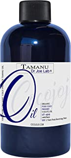 Tamanu Oil 8 oz 100% Pure Natural Cold Pressed Unrefined Extra Virgin Tamanu Nut Oil - Therapeutic Grade A for Hair Skin Body Nail and Beard