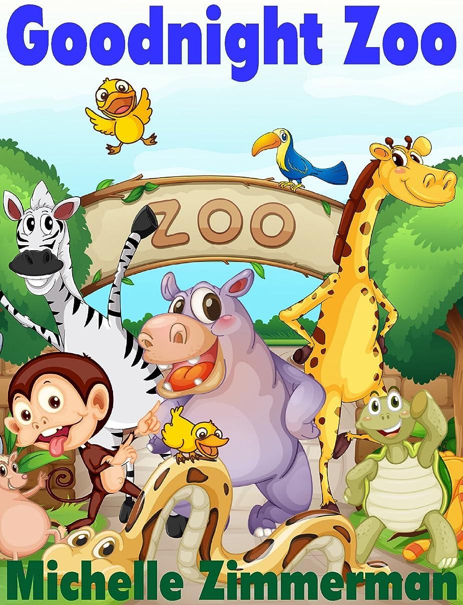 かみそり戦艦騒々しいGoodnight Zoo (English Edition)