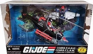 Hasbro G.I. Joe 25th Anniversary Vehicle Cobra F.A.N.G. and Cobra C.L.A.W.