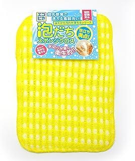 少量の洗剤で泡立ち満点 不思議なスポンジクロス 4枚組 【 イエロー 】