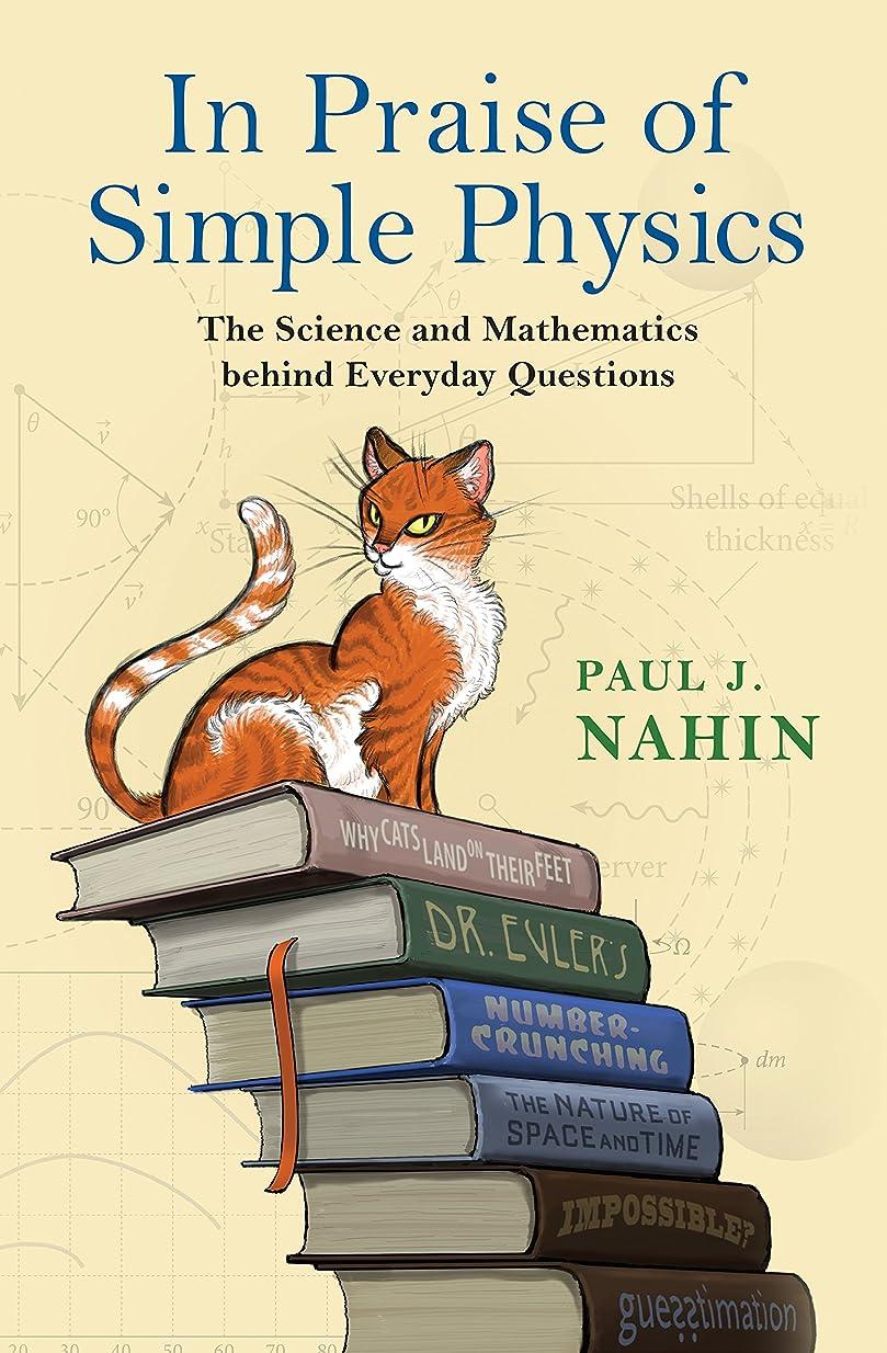 免除解説横向きIn Praise of Simple Physics: The Science and Mathematics behind Everyday Questions (Princeton Puzzlers) (English Edition)