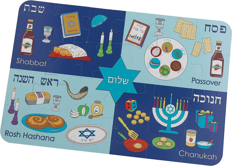 Floor Puzzle Judaica Holiday Puzzle