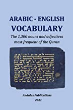 Arabic - English Vocabulary: The 1,300 most frequent nouns and adjectives in the Quran (Languages of the Bible and the Qu...