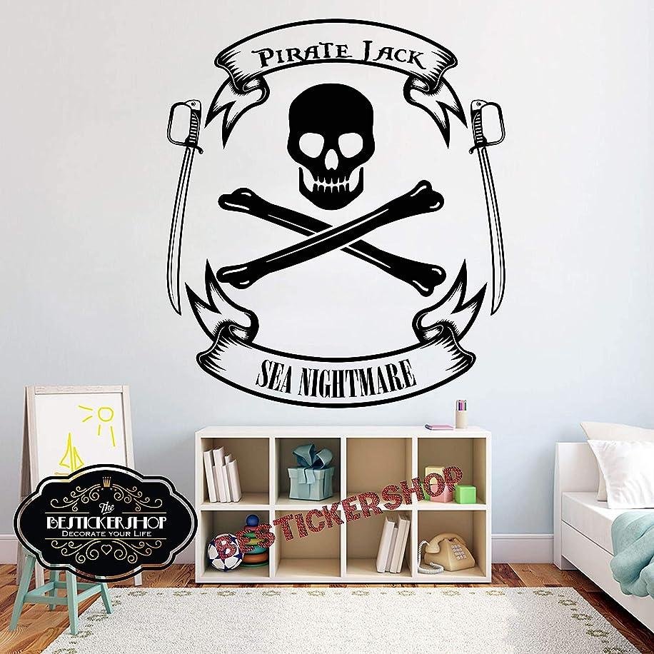 Pirate Personalised Kids Wall Decal Sticker Bedroom Pirate Map Treasure Gold Island Cartoon Kids Boys Girls Teenager Room 1792RE