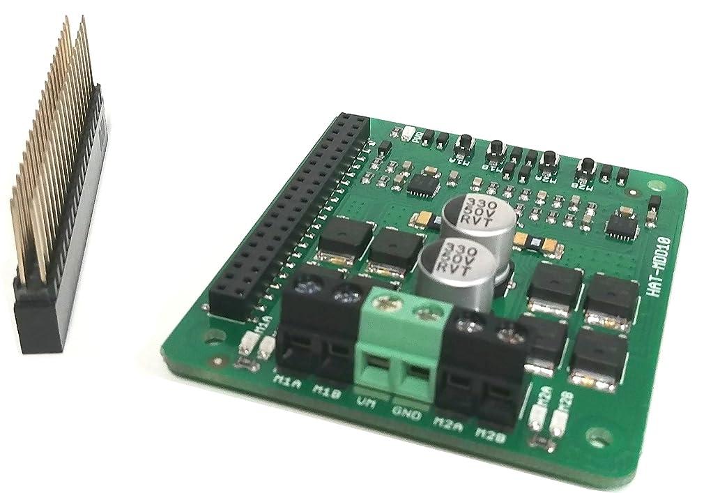 Cytron Dual 10A Motor Driver HAT for Raspberry Pi