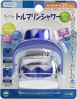 ボンスター 蛇口シャワー 日本製 浄水蛇口トルマリンシャワー J-063