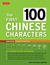 Best 100 chinese characters Reviews