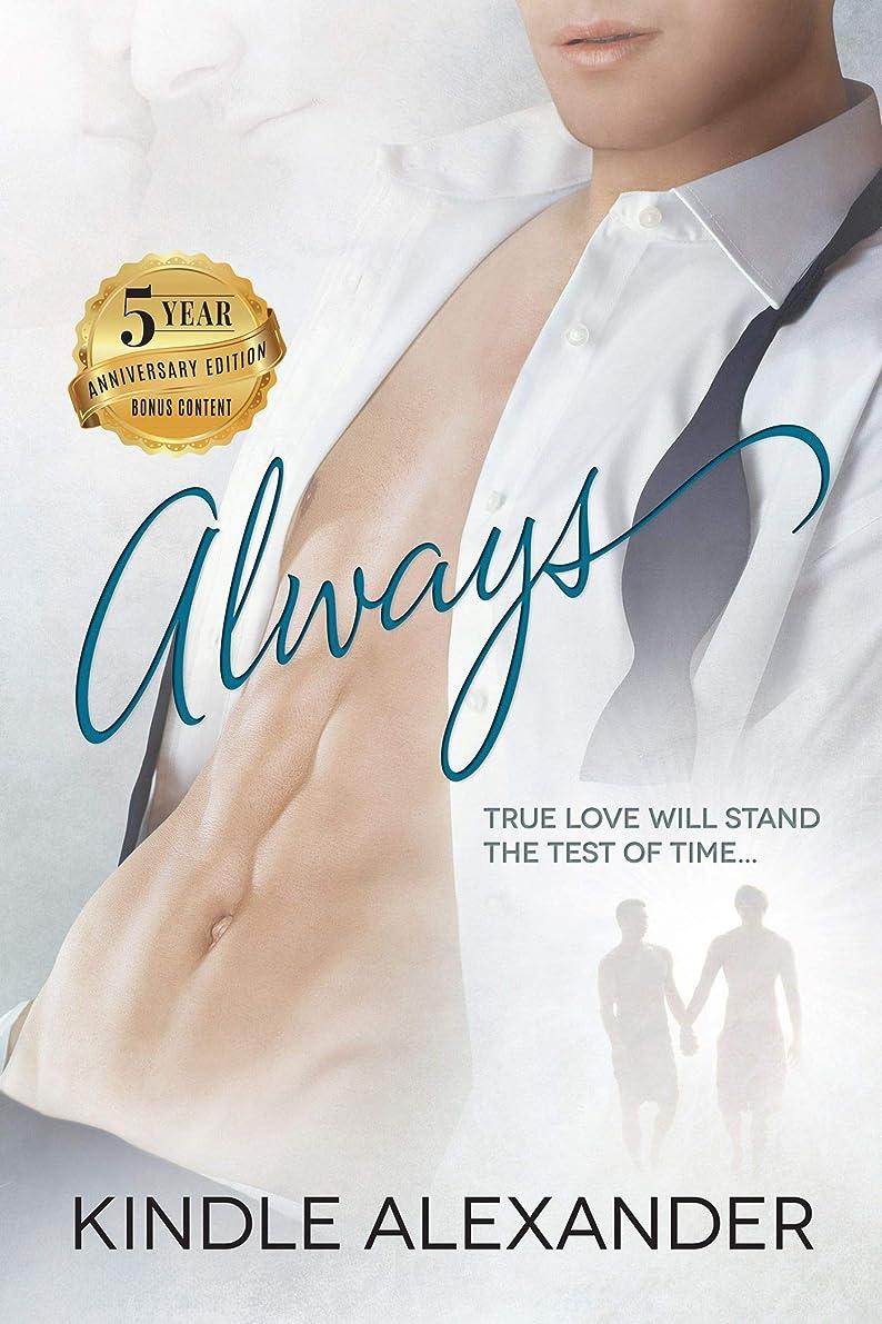バイパス聴く適性Always (5th Anniversary Special Edition with Bonus Material) (English Edition)