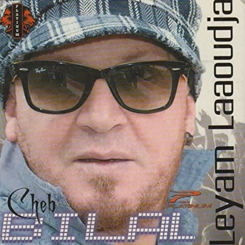HBABNA BILAL TÉLÉCHARGER MP3 CHEB 2013