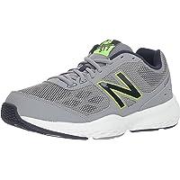 New Balance MX517v1 Men's Training Shoes