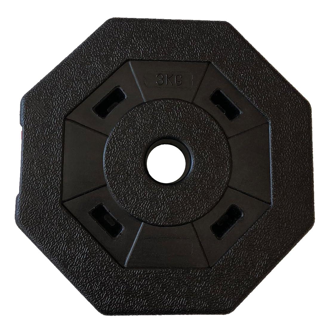 気楽な略す認識Wout バーベルにもなる ダンベル 5kg 10kg 20kg 2個セット