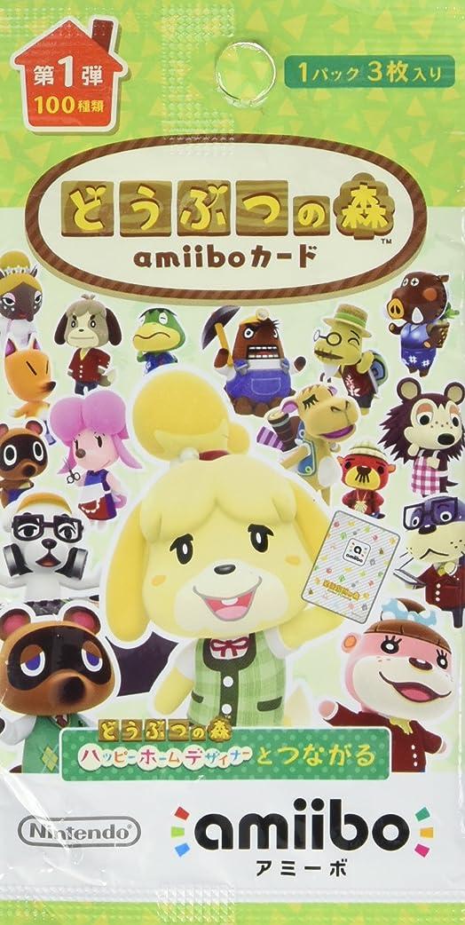 骨髄リーフレット会話どうぶつの森amiiboカード 第1弾 (3枚入りパック) [Nintendo DS]