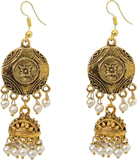 Oxidized Antique Golden Beaded Jhumka Jhumki Indian Earrings Jewelry for Girls and Women