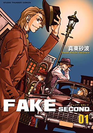 FAKEsecond 01 FAKEsocond (STUDIO THUNDER COMICS)