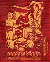 Sundara-Kanda Legacy Book - Endowment of Devotion: Embellish it with your Rama Namas & present it to someone you love