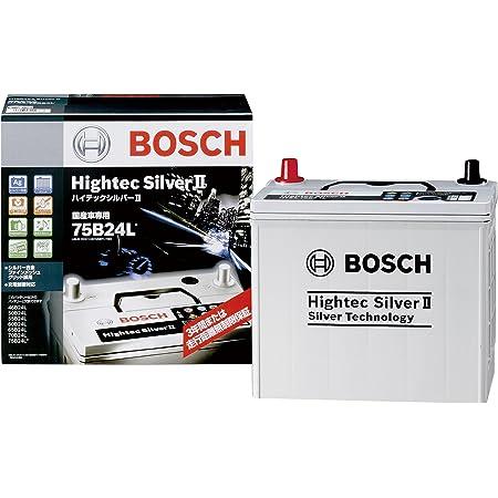 BOSCH (ボッシュ)ハイテックシルバーII 国産車 充電制御車バッテリー HTSS-75B24L