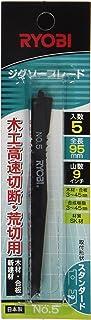 リョービ(RYOBI) ジグソー刃 スタンダードタイプ 木工高速切断・荒切用 5本組 CJ-250 MJ-50用 No.5 6640667