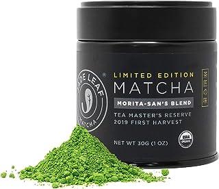 Jade Leaf - Limited Edition 2019 First Harvest Ceremonial Matcha - Morita-san's Blend - Tea Master's Reserve - Organic [1.06oz Tin]