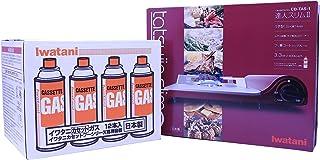 イワタニ 達人スリムⅡ(CB-TAS-1)コンロ & GAS(CB-250-OR-12)12本 組み合わせセット