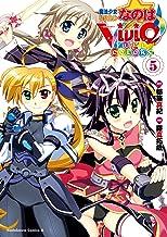 魔法少女リリカルなのはViVid FULL COLORS(5) (角川コミックス・エース)