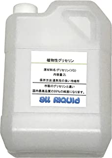 (国産) (VG)植物性 グリセリン2L 【高濃度99%】安全な食添品使用
