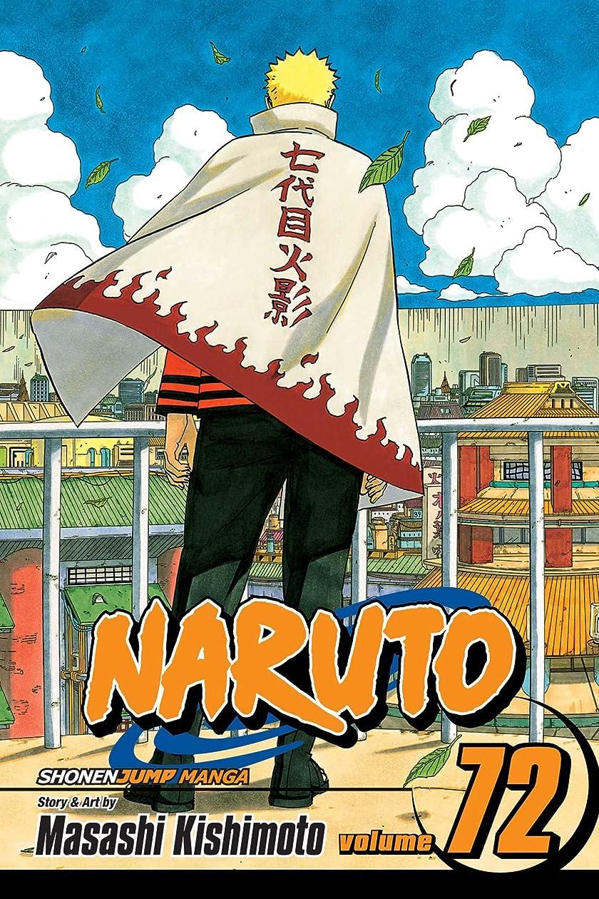 買収有益な定期的Naruto, Vol. 72