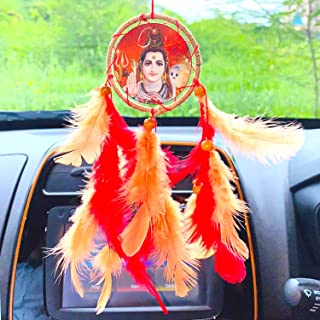 Rooh dream catcher ~ Shiva The Creator Car Hanging ~ Handmade Hangings for Positivity (Can be used as Home Décor Accents, ...