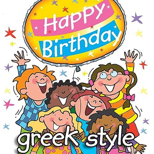 Greek Style Von Kidzone Bei Amazon Music