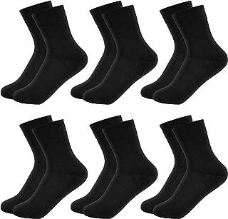 Cute Ankle Cut Women's Ankle Socks (6-Pair) Bamboo Quarter Crew Breathable Odor Resistant Socks