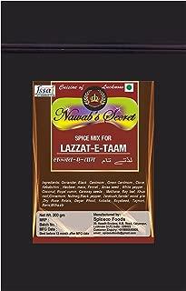 Lazzat E Taam (Potli Ka Masala) - Indian Spices 200 Gm (7.05 OZ)