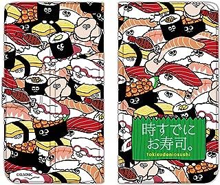 时已经寿司。 保护套薄款印花翻盖寿司充满手机保护壳翻盖式适用于所有机型  寿司いっぱいA 9_ FREETEL SAMURAI REI 麗 FTJ161B