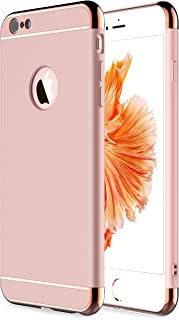 RORSOU iPhone 6s Plus Case, iPhone 6 Plus Case, 3 in 1 Ultra Thin and Slim Hard Case Coated Non Slip Matte Surface with Electroplate Frame for Apple iPhone 6/6s Plus(5.5') - Rose Gold