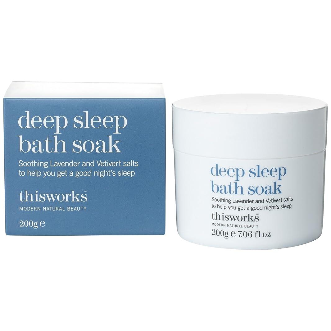 目の前の歩道キャップこれは、深い眠り浴が200グラムを浸す働きます (This Works) - This Works Deep Sleep Bath Soak 200g [並行輸入品]