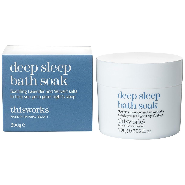 楕円形名義で説教これは、深い眠り浴が200グラムを浸す働きます (This Works) - This Works Deep Sleep Bath Soak 200g [並行輸入品]