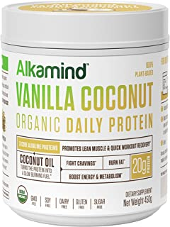Alkamind Organic Daily Protein - Vanilla Coconut, 450 grams