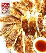 大阪王将 肉餃子 50個入 たれ6袋付 冷凍食品 ぎょうざ
