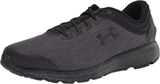 Who Has The Best Ua Shoes