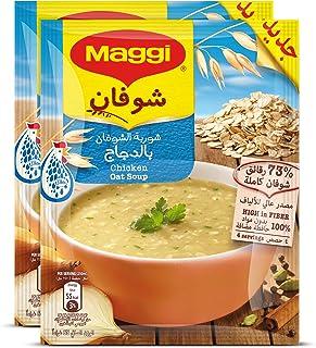 Maggi Chicken Oat Soup Sachet 65g (2 Sachets)