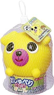 Oshaberi Doubutsu Talking Animal Ball (Dog) by