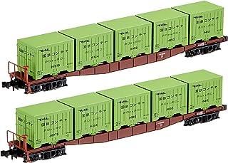KATO Nゲージ コキ5500 6000形コンテナ積載 2両入 8059-2 鉄道模型 貨車