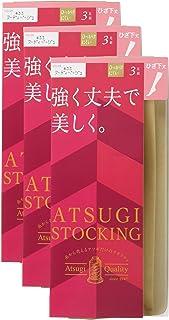 [アツギ] ストッキング ATSUGI STOCKING (アツギストッキング) 強く丈夫で美しく。ひざ下丈<3足組>×3セット レディース FS60063P