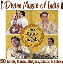 Hey Ram Hey Ram - Shree Ram Dhun - Tribute to Jagjit Singh
