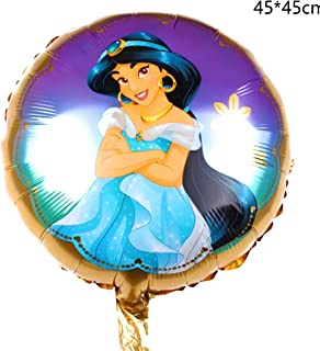 ディズニー プリンセス 丸型 バルーン 7点 パック アリエル ベル ラプンツェル 白雪姫 シンデレラ オーロラ ジャズミン お祝い プレゼント お誕生日 風船 (ジャズミン)