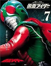 表紙: 仮面ライダー 昭和 vol.7 仮面ライダー(スカイライダー) (平成ライダーシリーズMOOK)   講談社